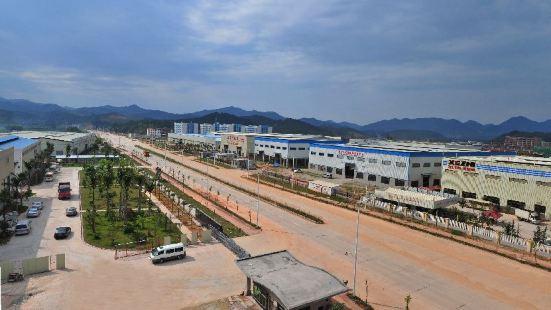 Bijiang Industrial Zone