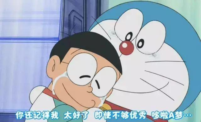 哆啦A夢生日快樂,要一直陪伴著我們長大啊~