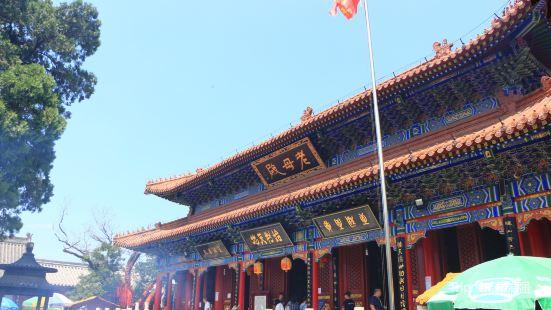 Laomu Palace