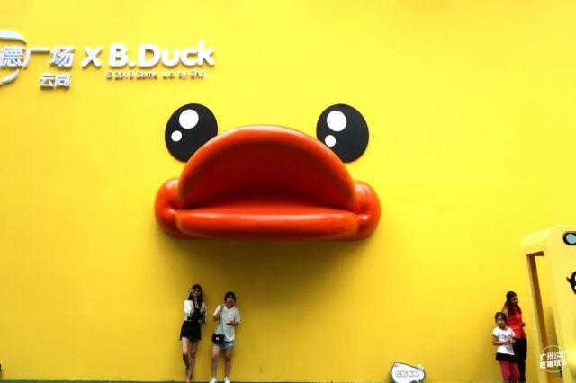 白雲區這個廣場,超級少女心!拍照打卡可以玩一天!還有超多小黃鴨!