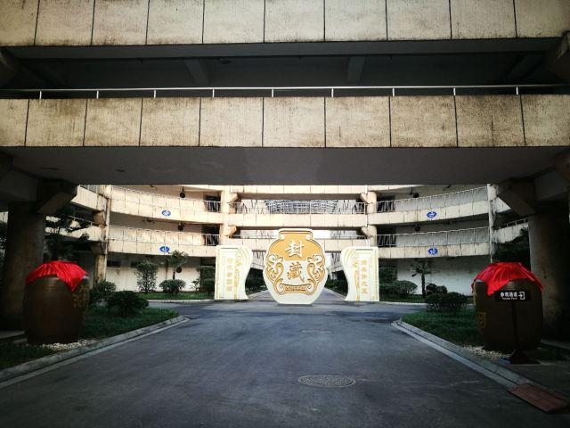江蘇泗陽經濟開發區產品展示廳