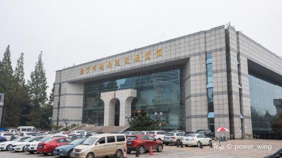 NanJingShi GuiHua JianShe ZhanLanGuan