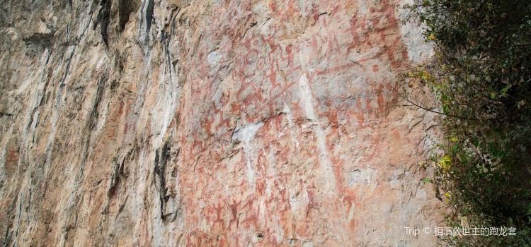 Zuojiang Huashan Rock Art2