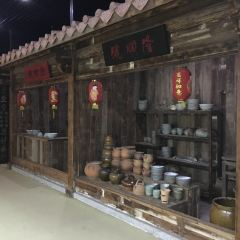 진장 박물관 여행 사진