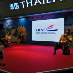 Nanning International Convention Center User Photo