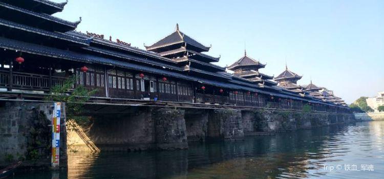 龍津風雨橋