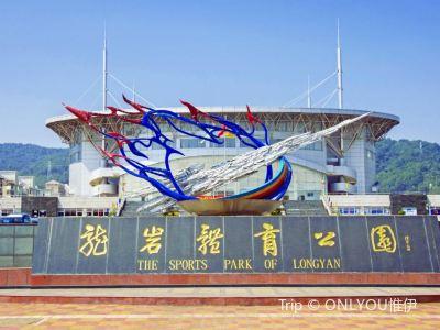 Longyan Sports Park
