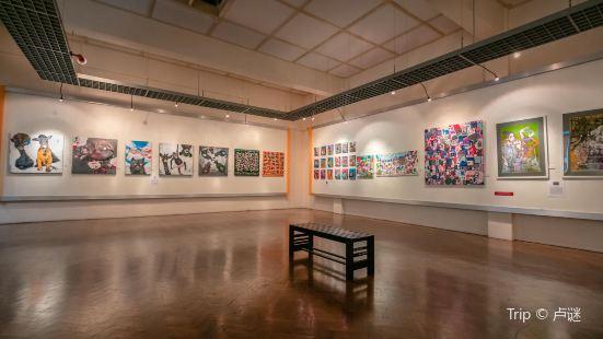 Art Gallery (Galeri Seni)