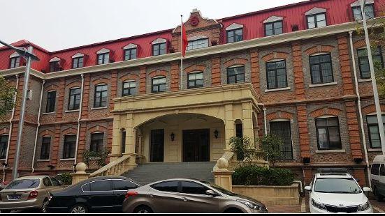 Former French Catholic Institution