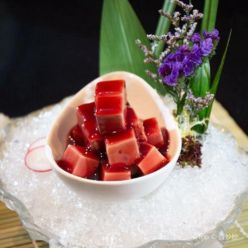 Tao Taoju Seafood Hot Pot Restaurant