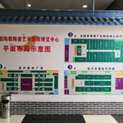 Ceram City of China Ceramics Art Exhibition Center User Photo