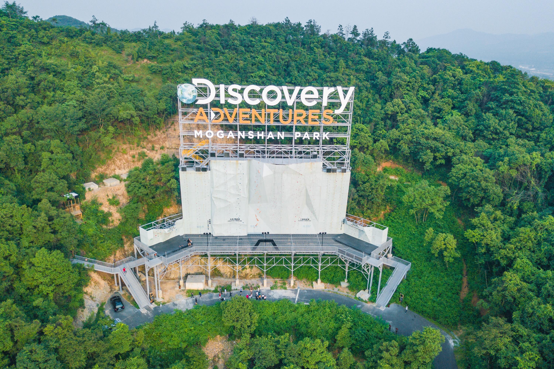 Discovery 探索極限主題公園門票
