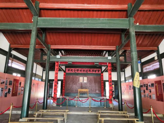Tingzhou Shiyuan