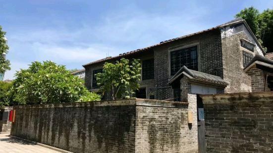 Hong Kong Jigu Village