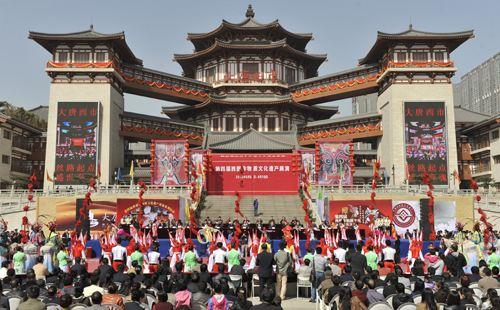 ShanXi FeiYi BoLanCheng