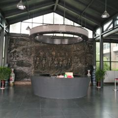 Fangzitankuang Museum User Photo