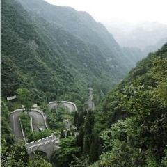 Loushan Pass User Photo