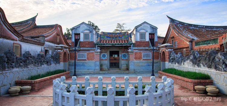 金門民俗文化村1