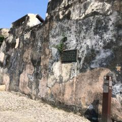 Old Macau City Walls Sections User Photo