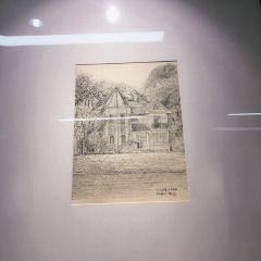 Yuyuan Road User Photo
