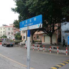 Weixingcun Park User Photo