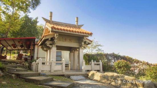 Lin Mountain Temple