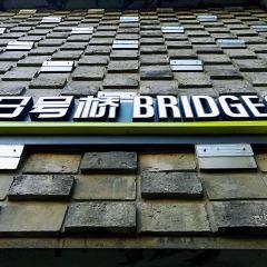 Bridge 8 User Photo