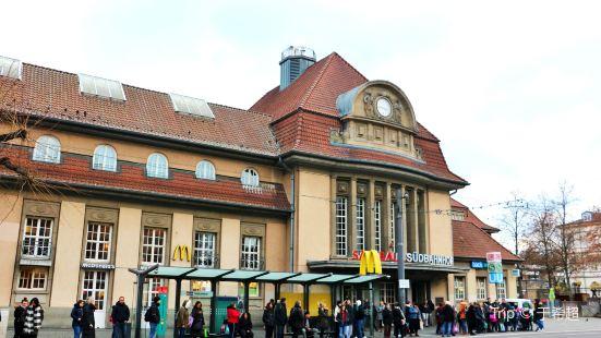 Musiklokal Südbahnhof