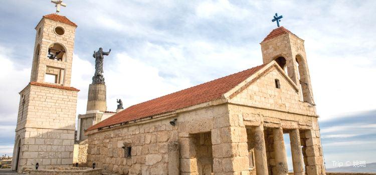 Cherubeem Monastery