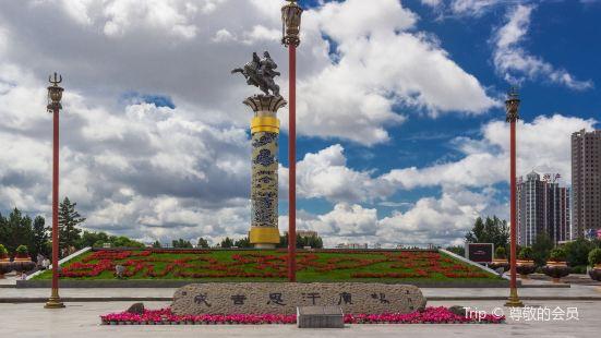 징기스칸 광장
