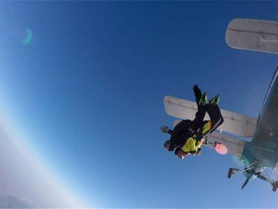 猛獁跳傘俱樂部