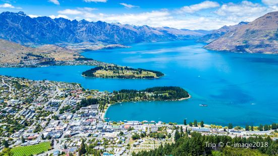 Queenstown Hill Walking Track