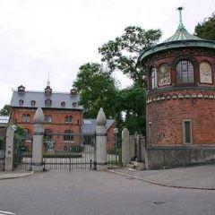 Visit carlsberg User Photo