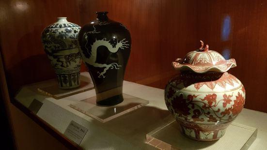 China Songci Museum