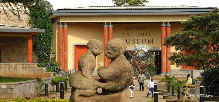 內羅畢國家博物館1