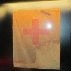 國際紅十字會及紅新月會博物館用戶圖片