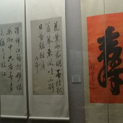 Luyuan Art Gallery User Photo