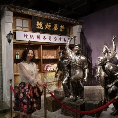 Tobacco Museum of China (North Entrance) User Photo