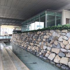 高松市岩石民俗資料館用戶圖片