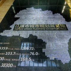Rizhao Urban Planning Exhibition Hall User Photo