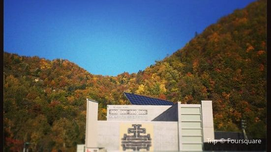 AINU Cultural Center (Sapporo Pirka Kotan)