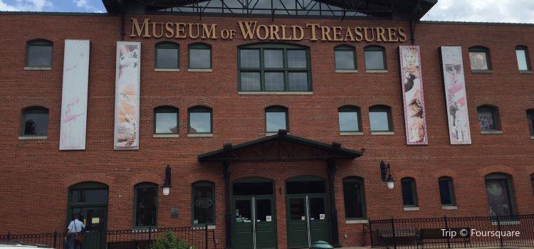 Museum of World Treasures
