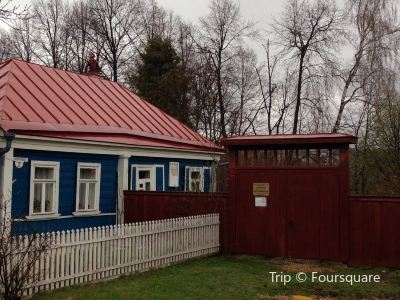 House-Museum of Paustovskiy