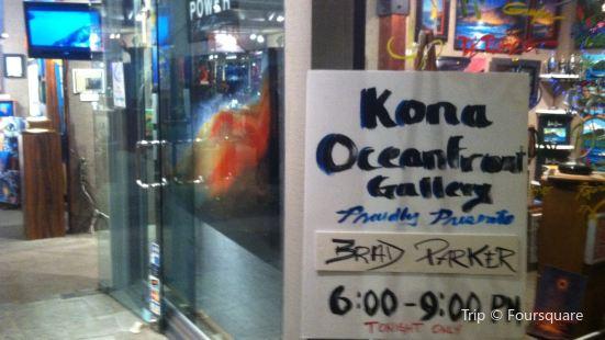 Kona Oceanfront Gallery