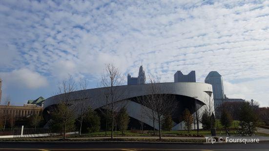 National Veterans Memorial and Museum