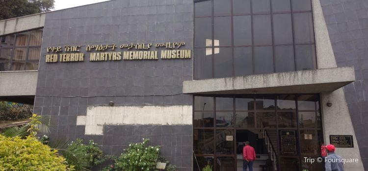 The 'Red Terror' Martyrs' Memorial Museum1