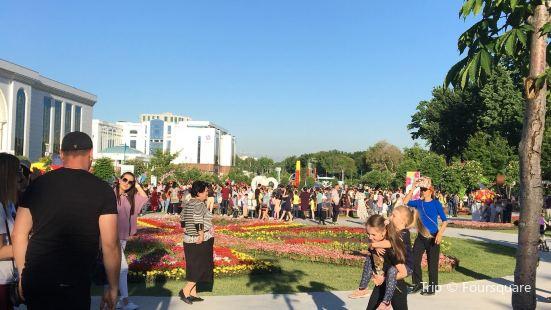 Art Gallery of Uzbekistan