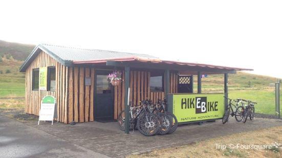 Hike and Bike
