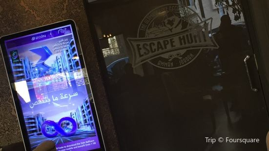 The Escape Hunt Experience Amman