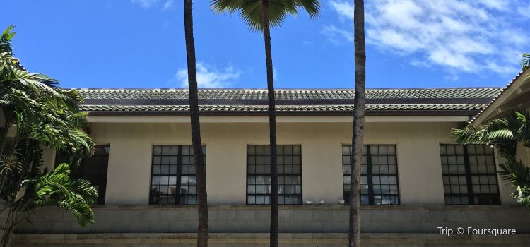Hawaii State Library3